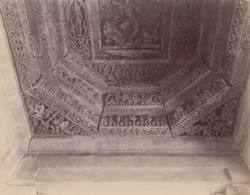 Interior view of part of ceiling of the mandapa of the Mahadeva Temple, Ittagi 10031952